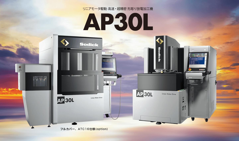 AP30L